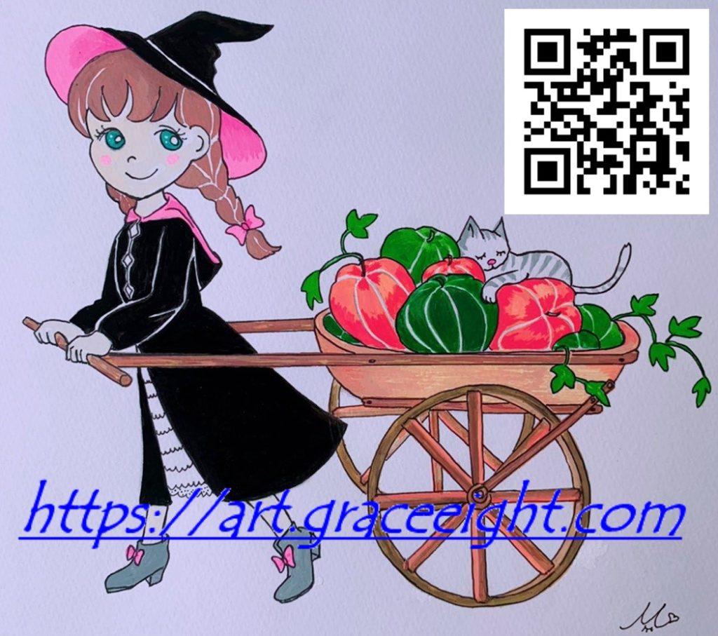 200910魔女の収穫 _ブログ用