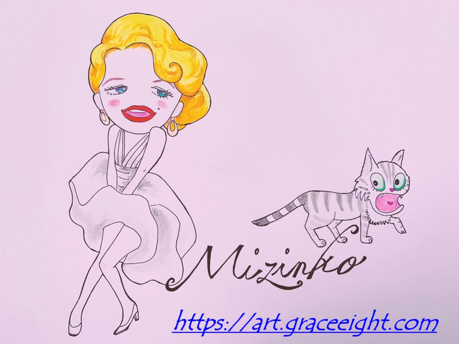 Miジンコさんの手書きイラスト「もしかしてマリリン!」by猫